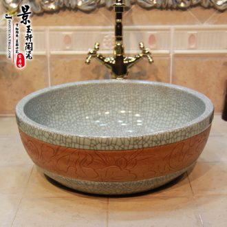 JingYuXuan jingdezhen ceramic art basin stage basin sinks the sink basin crack carving