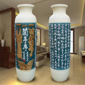 Jingdezhen ceramic hand-carved poems landing crafts are big vase sitting room of modern ceramic vase