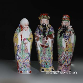 Jingdezhen 40 cm high sculpture porcelain color samsung furnishing articles fu lu shou samsung auspicious porcelain