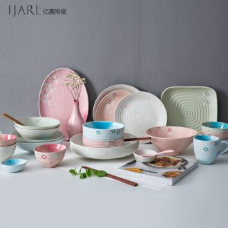 Ijarl million jia creative tableware Japanese ceramic dishes suit household small pure and fresh and 56 lottery box of cherry blossoms