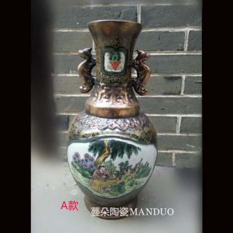 Jingdezhen ceramic imitation bronze art porcelain vase bronze characters of classical art porcelain bottle
