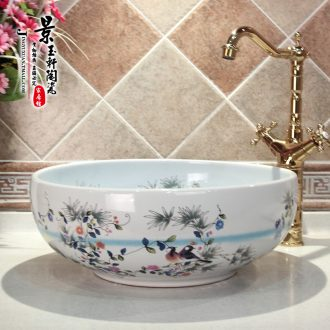 Jingdezhen ceramic JingYuXuan colorful painting of flowers and blue and white ceramic art basin that wash a face sink much money