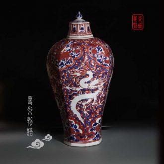 Yuan blue and white youligong red dragon grain mei mei bottles of high-end antique yuan blue and white porcelain dragon plum bottle bottles of the yuan dynasty porcelain