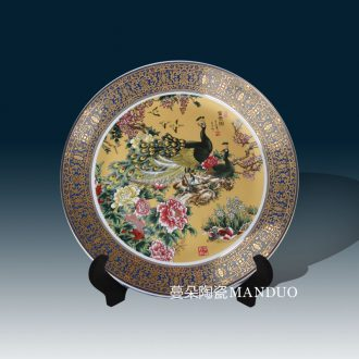 Air screen adornment porcelain plate high-grade 35 cm ceramic art porcelain porcelain hang dish wedding jewelry