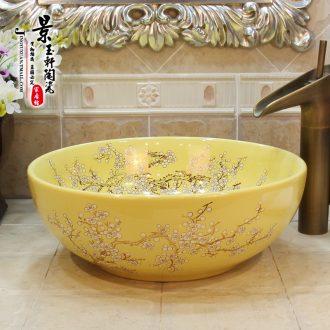Jingdezhen ceramic JingYuXuan yellow golden plum blossom stage basin sinks art basin sink basin