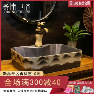 Ceramic lavatory art stage basin black peaks on restoring ancient ways is the sink of household toilet wash basin