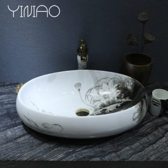On the ceramic basin sink toilet lavatory oval basin sink restoring ancient ways household contracted basin