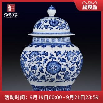 Jingdezhen ceramics barrel with cover grain storage jar jar caddy new Chinese style sitting room adornment is placed