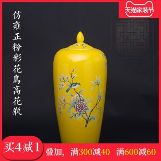 Jingdezhen ceramics antique yellow powder enamel vase Angle of sitting room place a few Chinese style decoration decoration with cover