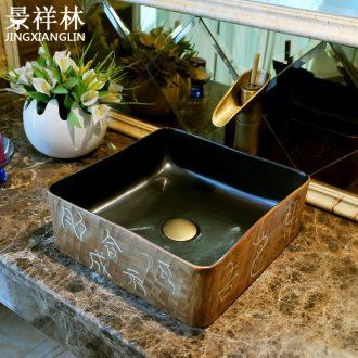 New European archaize jingdezhen art basin modelling on the lavatory sink basin & ndash; oracle