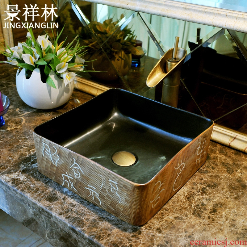 New European archaize jingdezhen art basin modelling on the lavatory sink basin & ndash; oracle