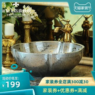Jingdezhen ceramic bathroom stage basin of continental petals lavatory art basin of the basin that wash a toilet lavabo