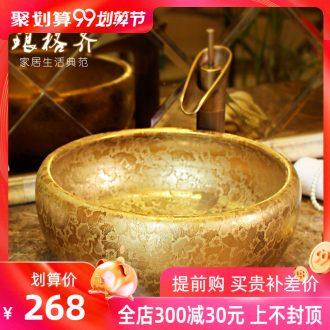 Post his art to the stage basin bathroom ceramic lavabo lavatory art basin golden flower of the basin that wash a face