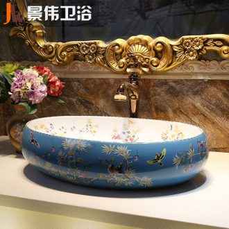 JingWei the sink on the ceramic pot art toilet basin on the basin that wash a face basin ellipse