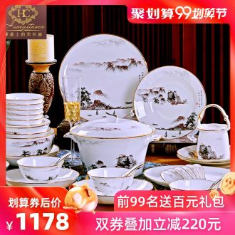 Fire color bone porcelain tableware suit dishes dishes suit household of Chinese style combination 60 heads of jingdezhen ceramic bowl chopsticks