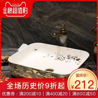 On the ceramic basin of Chinese style restoring ancient ways of household square fashion art toilet lavabo wash dish washing basin