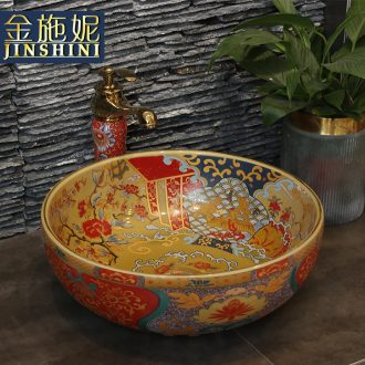 Gold cellnique Chinese art basin archaize ceramic sinks square toilet disk restore ancient ways the basin that wash a face to wash your hands