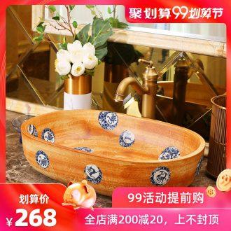 Jingdezhen rain spring basin art ceramic stage basin hotel balcony lavatory toilet oval sink