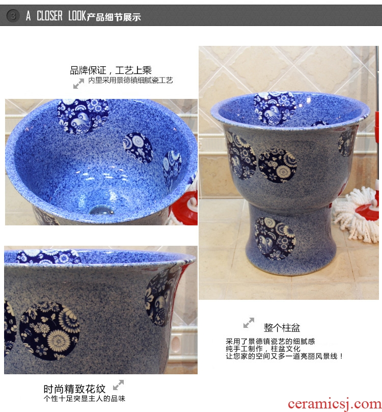 Jingdezhen JingYuXuan blue-and-white porcelain kiln all blue butterfly flanging mop pool