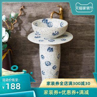 Ceramic pillar lavabo one-piece contracted balcony column column type lavatory floor toilet stage basin