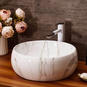 Contemporary and contracted design art on the stage basin sink toilet basin faucet suit household ceramic wash basin