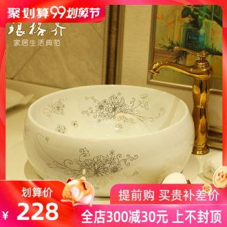 Koh larn lattice, jingdezhen ceramic toilet stage basin sink basin art basin sinks waist drum flowers