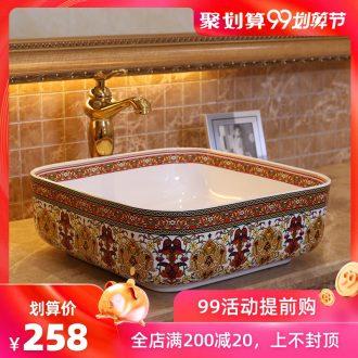 The rain spring basin art of jingdezhen ceramic table European archaize square art sink bathroom sinks