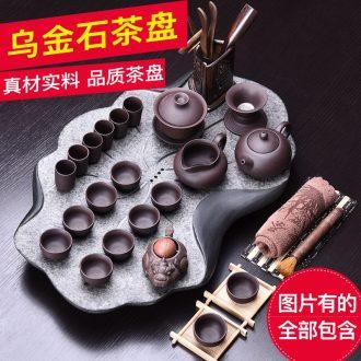 HaoFeng a complete set of ceramic tea set suit household sharply stone tea tray solid wood tea table kung fu tea teapot teacup