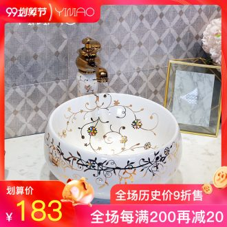 Million birds stage basin round with contemporary and contracted white ceramic art basin sink basin basin of the basin that wash a face