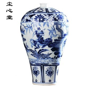 Dust heart hand-painted ceramic vase archaize Xiao Heyue next after han xin yuan blue and white porcelain home furnishing articles