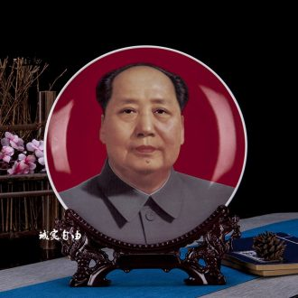 Dust heart jingdezhen ceramic red bottom chairman MAO as dish display cabinet office decoration town home furnishing articles