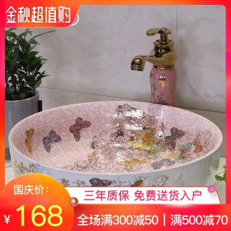 Basin stage basin art ceramic round sink Europe type lavatory basin sink household toilet