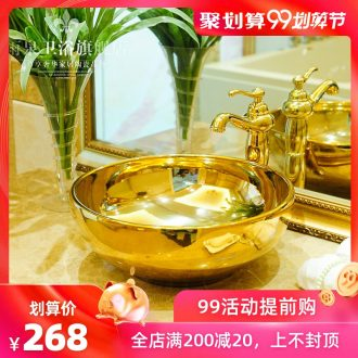 Spring rain ceramic sanitary ware basin art basin basin hotel lavabo lavatory golden covers round the stage