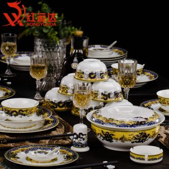 Ou bone porcelain tableware suit jingdezhen Chinese dishes 56 head of household chopsticks bowl longteng imperial yellow