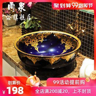 Spring rain jingdezhen sanitary ceramics stage basin phnom penh circular art basin lavatory basin sink to restore ancient ways