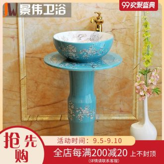 JingWei vertical lavabo ceramic plate column lavatory face plate to wash your hands the Mediterranean plum JW - 1009