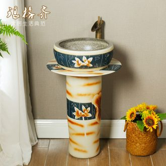 Koh larn, qi ceramic floor pillar basin pillar type lavatory toilet lavabo balcony one-piece basin