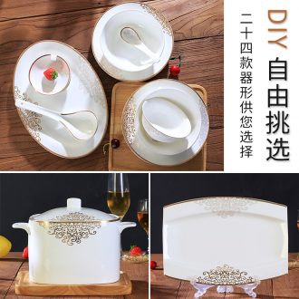 Ceramic dishes suit household to eat bread and butter plate combination bulk, free collocation with noodles soup bowl contracted Europe type tableware