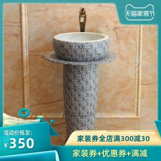 Jingdezhen ceramic balcony column basin one-piece toilet stage basin sinks household lavabo console