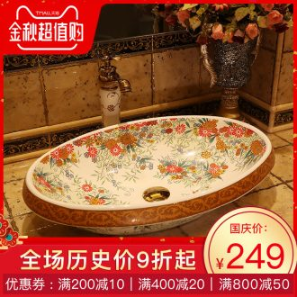 Basin of northern Europe on rural contracted large art ceramic oval sink on the sink