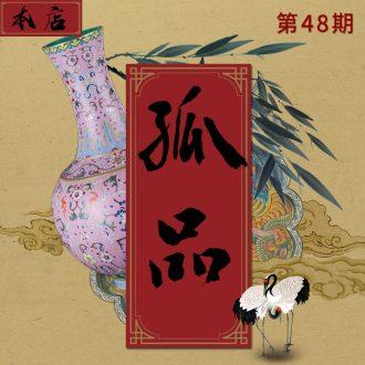 Better sealed kiln pure manual imitation qing yongzheng emperor qianlong lots of archaize ceramic vase period 48 】