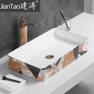 Jingdezhen on household contracted Nordic lavatory toilet lavatory basin ceramic lavabo art square