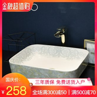 High temperature porcelain art stage basin of jingdezhen ceramic lavatory basin sink imitation marble on stage