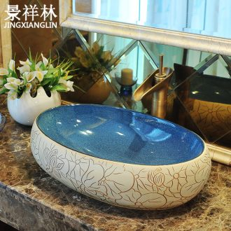 Ceramic art stage basin elliptic toilet lavabo lavatory basin basin European art