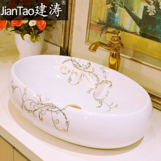 Lavabo decals on the basin more oval ceramic art basin toilet lavatory basin of household