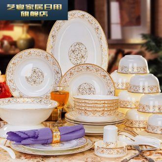 3 lmcy jingdezhen dishes suit household tableware suit bone porcelain ceramics bowl of dinner sets of chopsticks plate