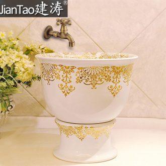 Fashion bath! Sale price of jingdezhen ceramic art - basin - mop mop mop pool - gold everywhere
