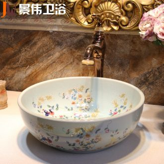 JingWei ceramic lavabo basin stage art circle sinks small basin to wash face basin of household