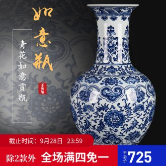 New Chinese style is contemporary sitting room adornment furnishing articles of blue and white porcelain of jingdezhen ceramic contracted household flower vase