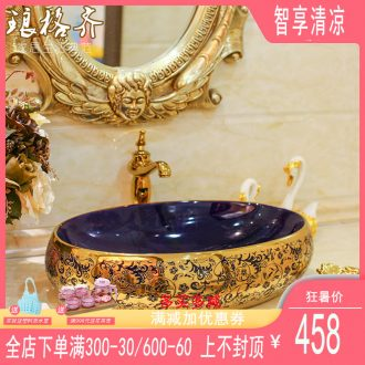 Koh larn, qi stage basin sink ceramic sanitary ware art basin washing a face of the basin that wash a face oval shamrock glittering